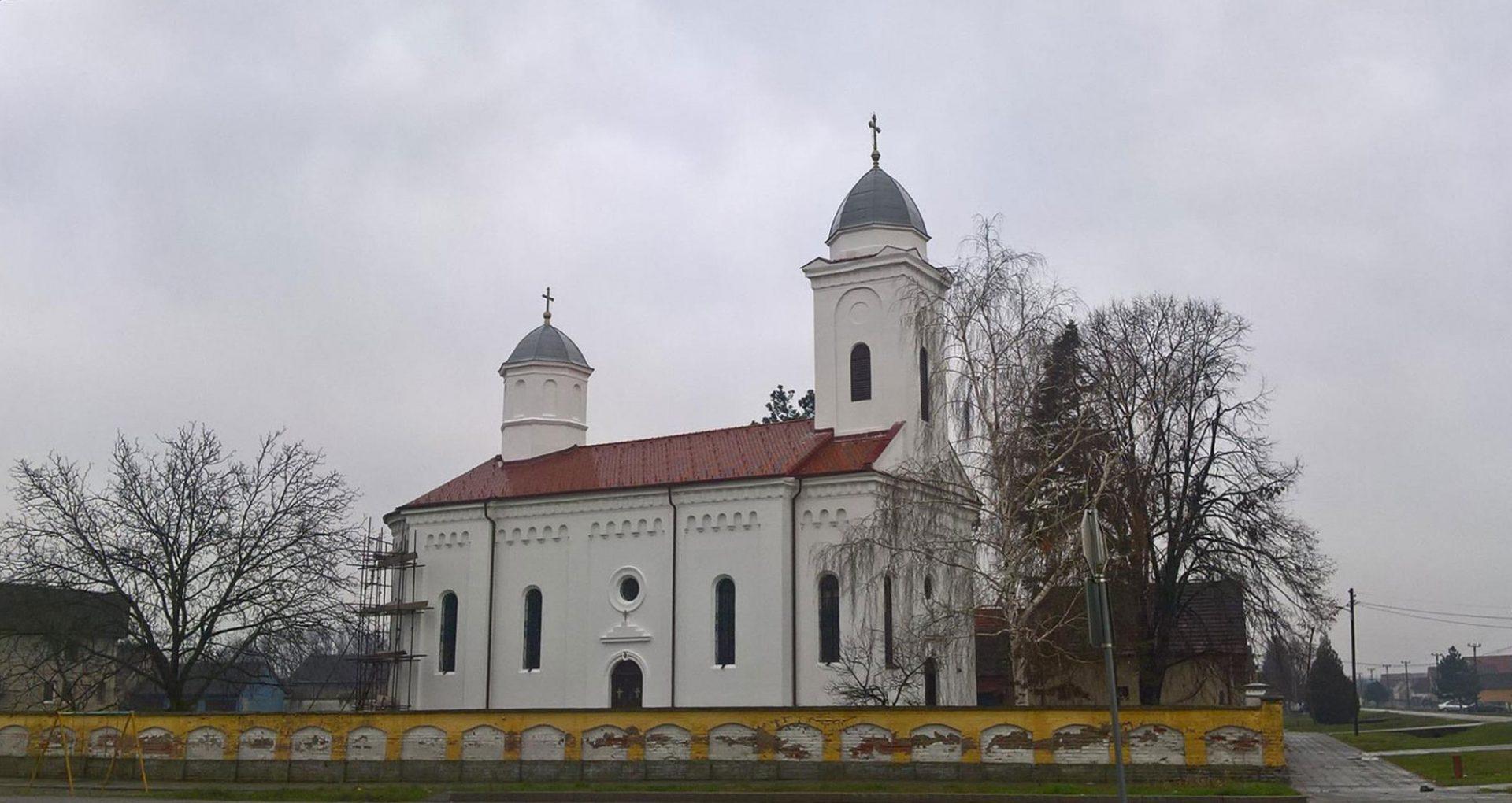 Црква у Дреновцу
